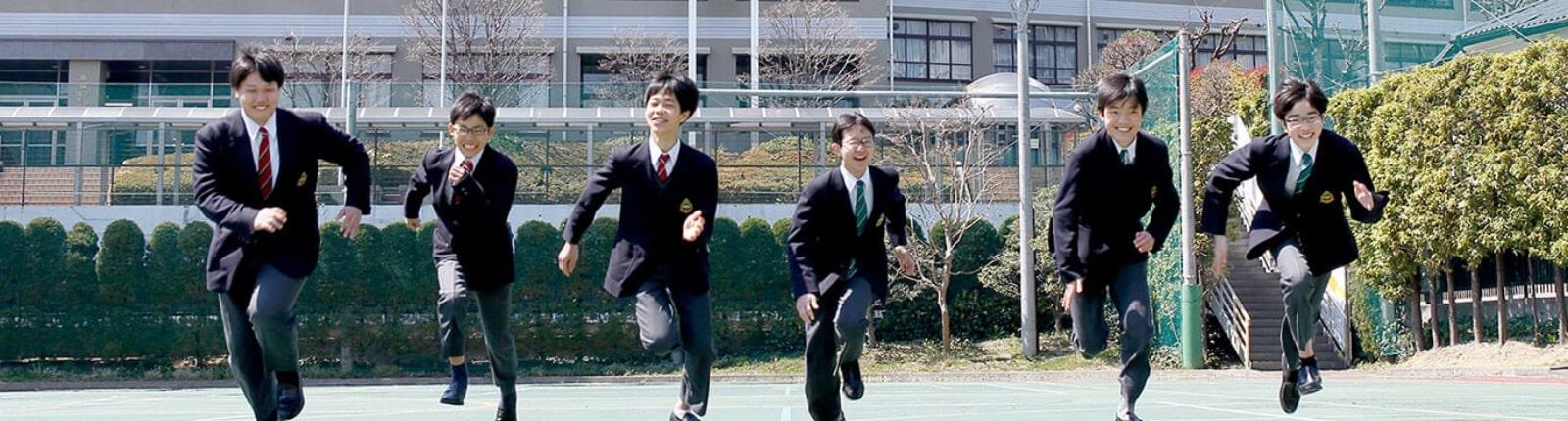 中学 高輪